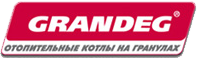 Grandeg - отопительные котлы на гранулах